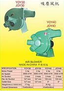 AKS Air Blower AKS-YOY30-JOY30/YOY40-JOY40