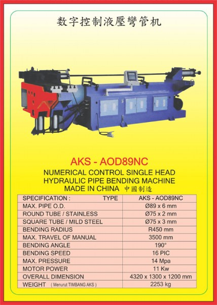 AKS Numerical Control Single Head Hydraulic Pipe Bending Machine AKS-AOD89NC