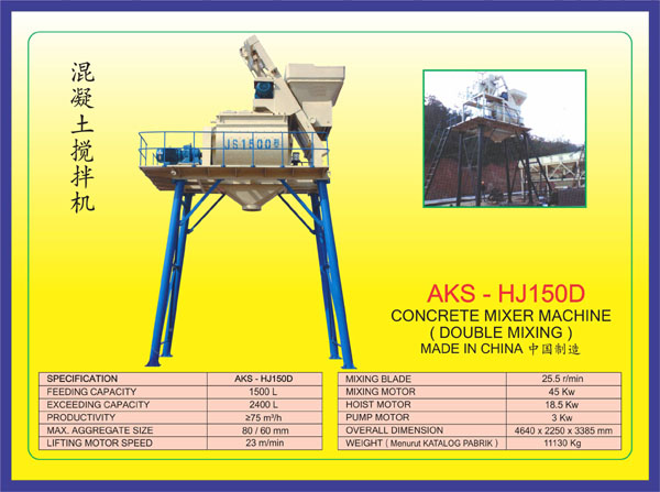 AKS Concrete Mixer Machine (Double Mixing) AKS-HJ150D