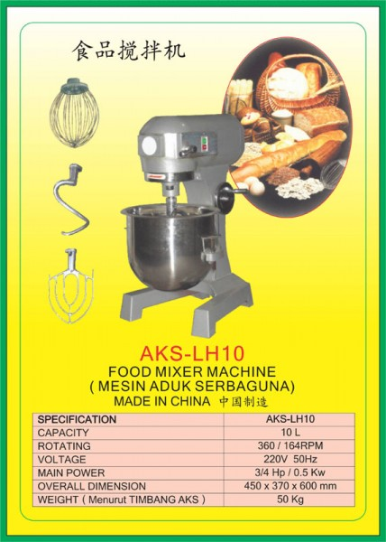 AKS Food Mixer Machine AKS-LH10