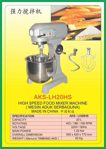AKS High Speed Food Mixer Machine AKS-LH20HS