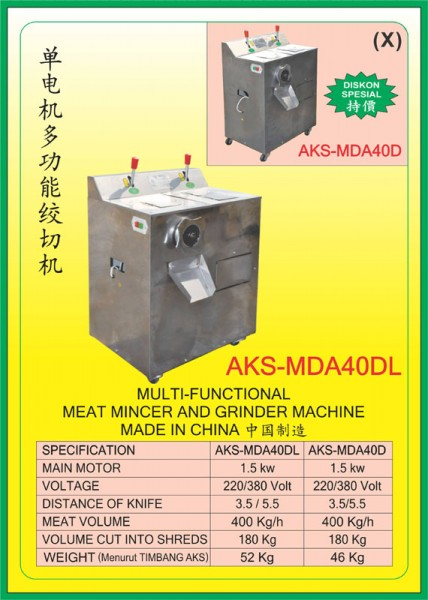 AKS Multi-Functional Meat Mincer and Grinder Machine AKS-MDA40DL, AKS-MDA40D
