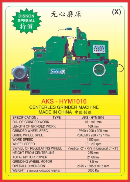AKS Internal Clynlindrical Grinder Machine AKS-HYM1016
