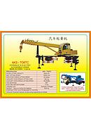 AKS Hydraulic & Electric Automobile Crane AKS-TO6TC