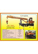 AKS Hydraulic & Electric Automobile Crane AKS-TO8TC