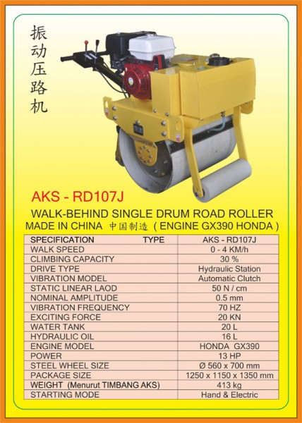 AKS Walk-Behind Single Drum Road Roller + Engine GX390 Honda AKS-RD107J