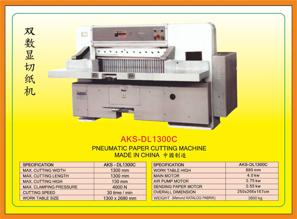 AKS Pneumatic Paper Cutting Machine AKS-DL1300C