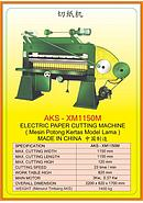 AKS Electric Paper Cutting Machine AKS-XM1150M