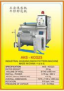 AKS Industrial Washing Snow Pattern Machine AKS-KCG23