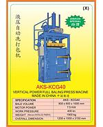 AKS Vertical Power Full Baling Press Machine AKS-KCG40