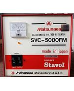 Matsunaga Automatic Stabilizer 3000 FM Made In Japan