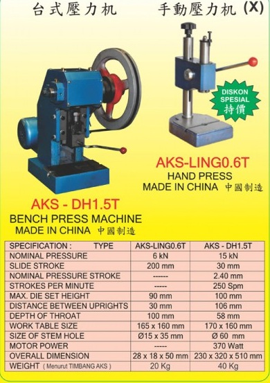 AKS Large Spindle Bore Precision Lathe AKS-HI26120 (copy)