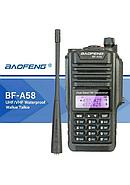 Baofeng Waterproof 1800mAh Battery 5Watt Power Walkie Talkie (BF A58)