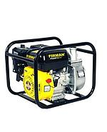 "Firman Gasoline Water Pumps / Penggerak Pompa Air FGP20GP (2""/6.5 HP)"